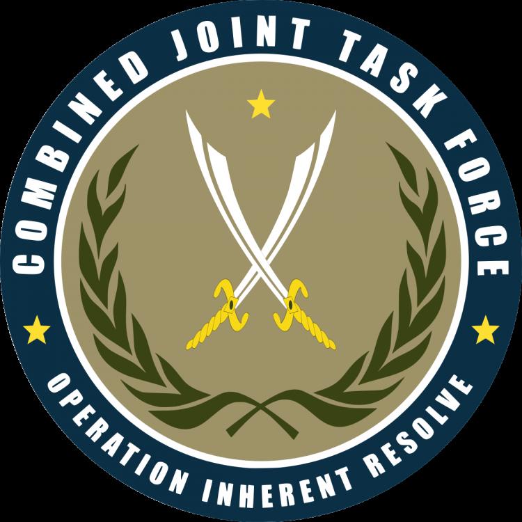 Operation Inherent Resolve Logo.png